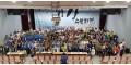 제 17회 한국강의날 목포대회