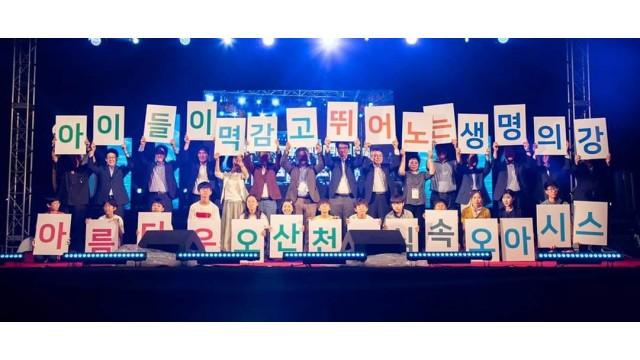 <p>제18회 강의날오산대회 <br></p>